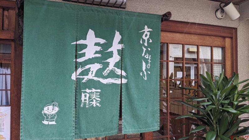 f:id:edomae-sushi:20200316195204j:plain