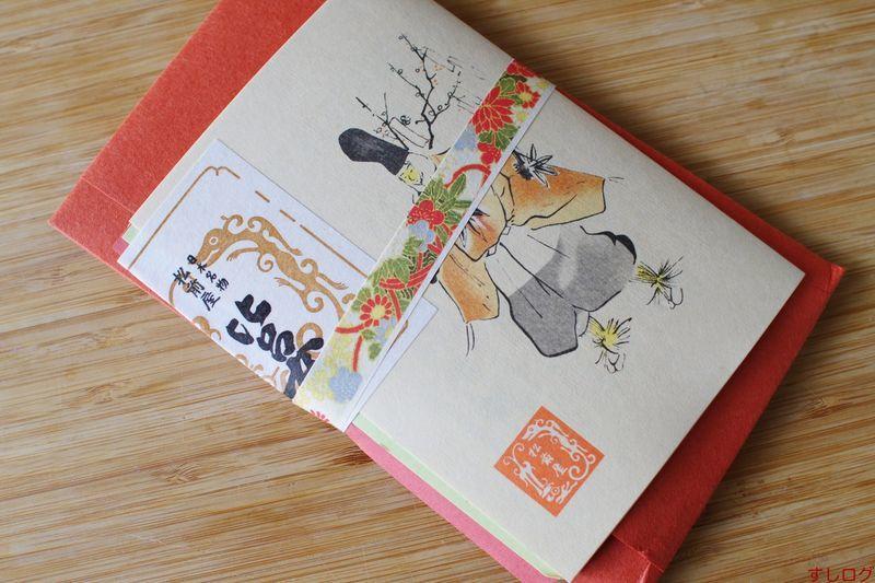 f:id:edomae-sushi:20200318190947j:plain