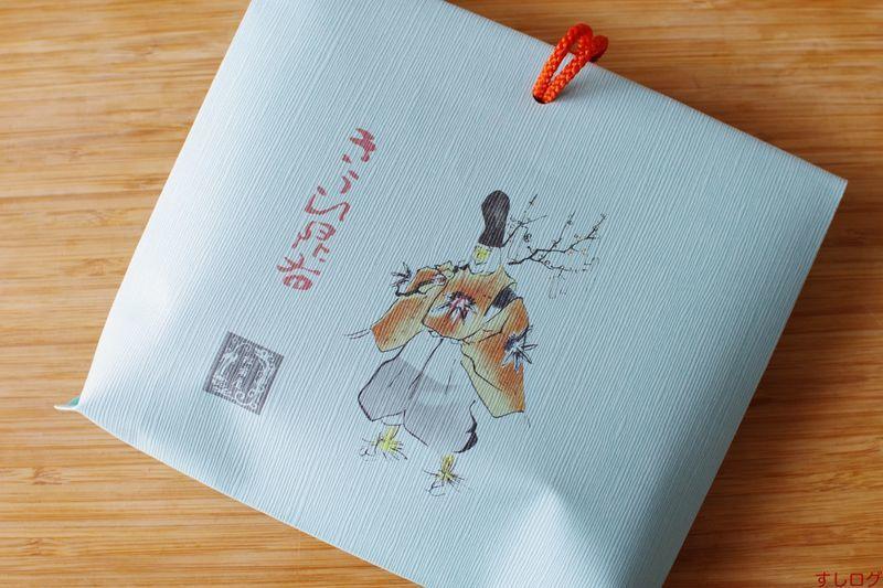 f:id:edomae-sushi:20200318190952j:plain