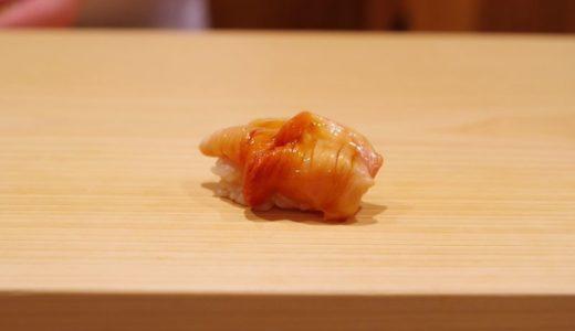 鮨が10倍楽しくなる旬魚の世界 No. 24~冬~アカガイ(赤貝)