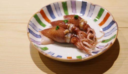 鮨が10倍楽しくなる旬魚の世界 No. 27~春~ホタルイカ(蛍烏賊)