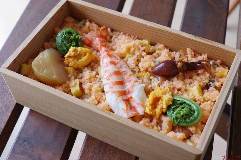 f:id:edomae-sushi:20200404110615j:plain