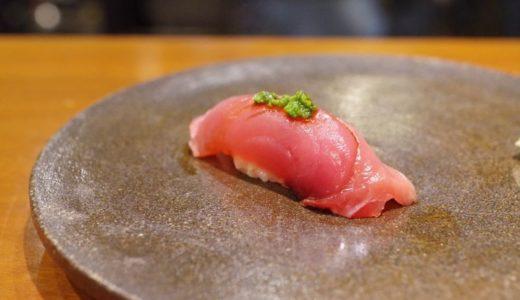 鮨が10倍楽しくなる旬魚の世界 No. 28~春~はつがつお(初鰹)