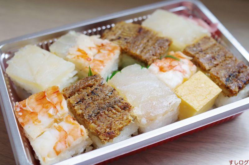 f:id:edomae-sushi:20200413153116j:plain