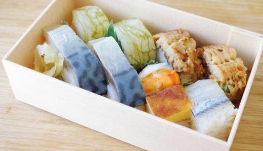 すしコラム No. 6 東京で入手可能!美しく、美味しい関西寿司たち