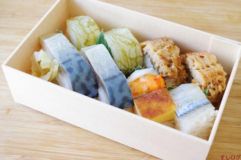 f:id:edomae-sushi:20200415140753j:plain