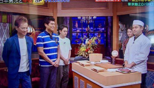 日テレ【新日本男児と中居】に「鮨男児」として3回目の出演を果たしました