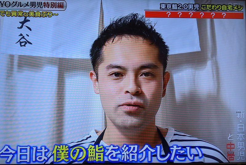日本 男児 中居