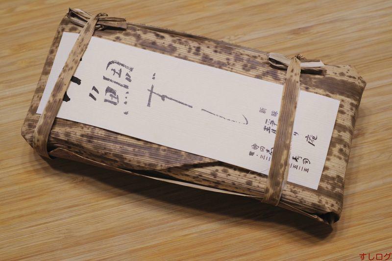 f:id:edomae-sushi:20200509163807j:plain