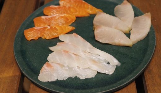 すしコラム No. 7 話題の「津本式・究極の血抜き」を施した「熟成魚」を頂いてみました(前編)