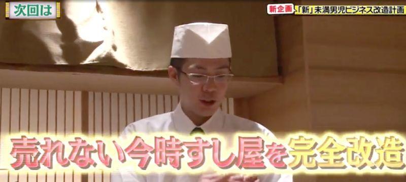 f:id:edomae-sushi:20200512112450j:plain