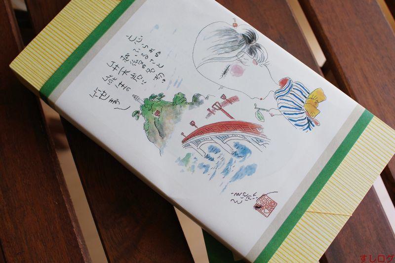 f:id:edomae-sushi:20200513143610j:plain