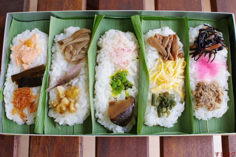 f:id:edomae-sushi:20200513143627j:plain