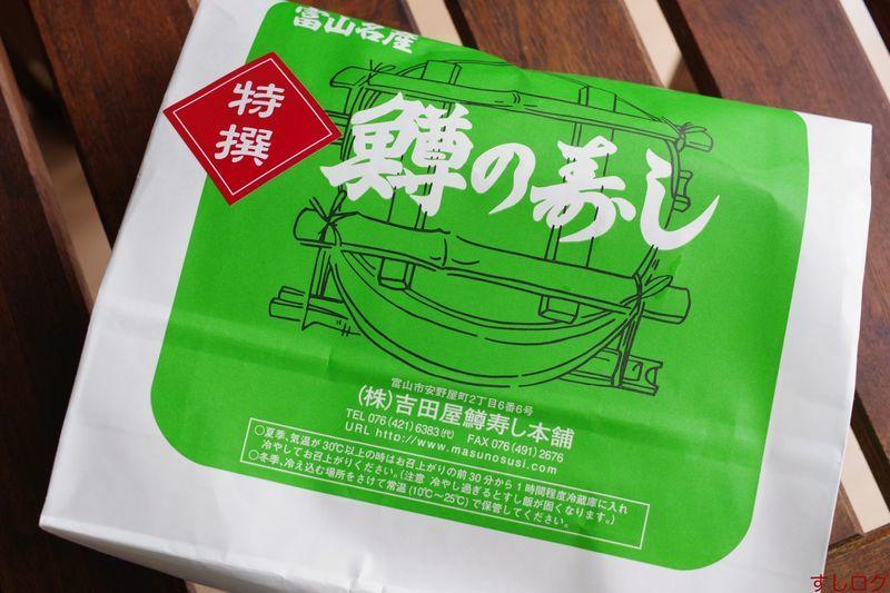 f:id:edomae-sushi:20200522114646j:plain