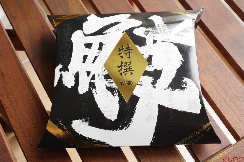 f:id:edomae-sushi:20200523095750j:plain