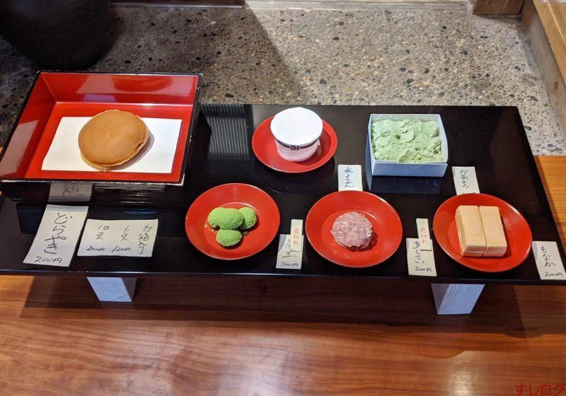 f:id:edomae-sushi:20200523103857j:plain