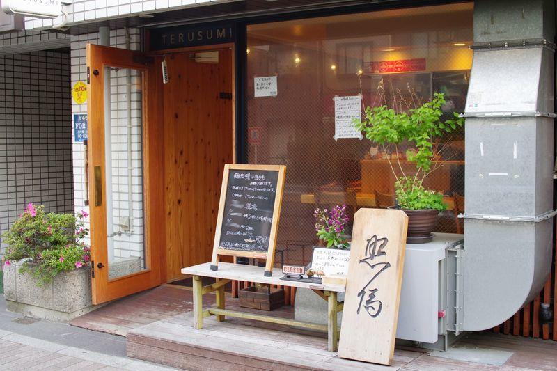 f:id:edomae-sushi:20200527165743j:plain
