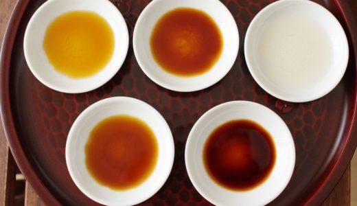 すしコラム No. 9 鮨ブロガーが鮨向けの赤酢を飲み比べしてみました