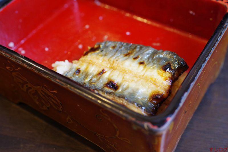 f:id:edomae-sushi:20200623154910j:plain