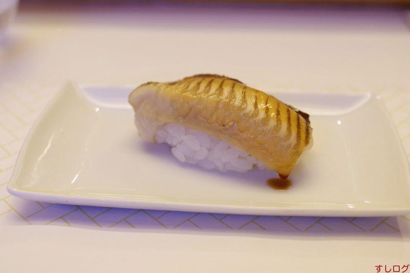 f:id:edomae-sushi:20200629204012j:plain