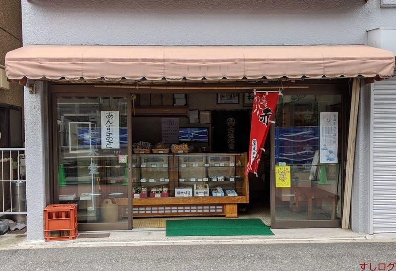 f:id:edomae-sushi:20200630183601j:plain