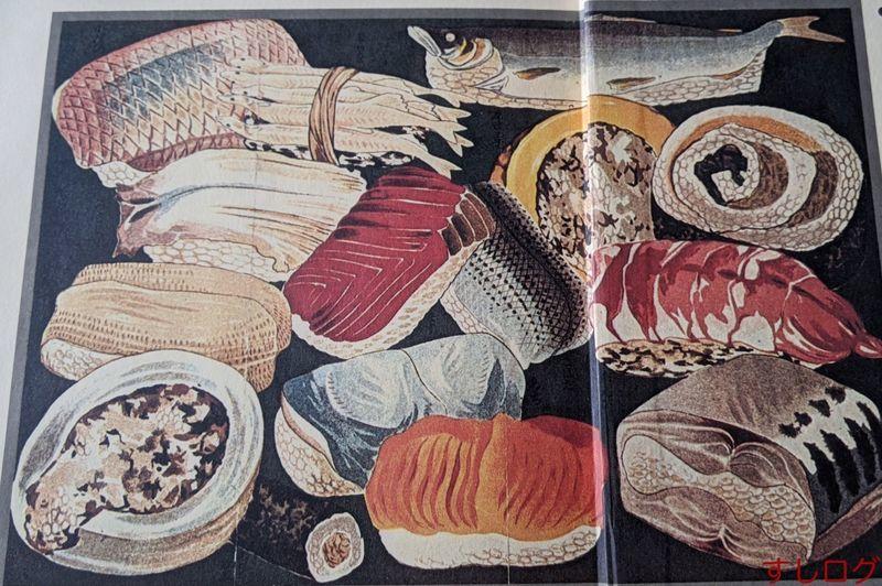 f:id:edomae-sushi:20200708104627j:plain