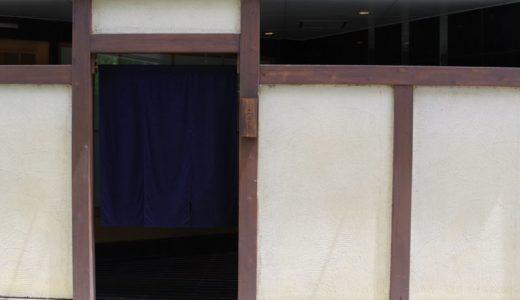すしログ日本料理編 No. 204 日本料理おかざき西公園前@仙台(宮城県)