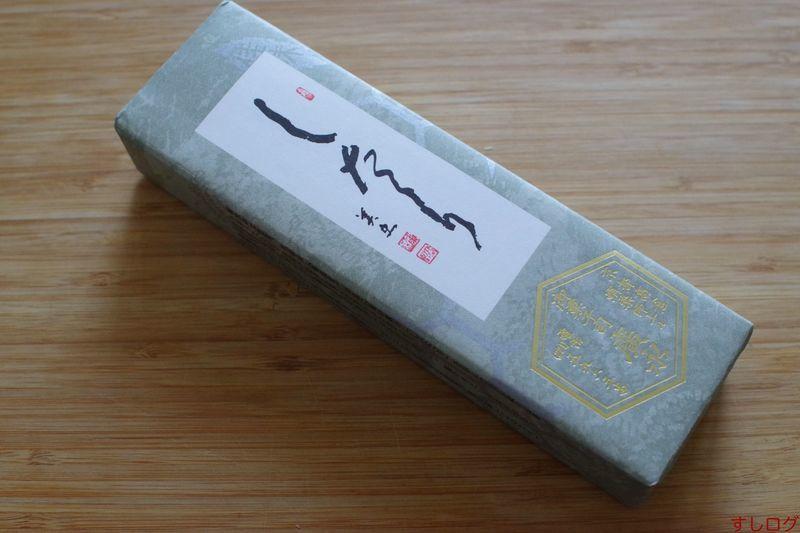 f:id:edomae-sushi:20200818221710j:plain