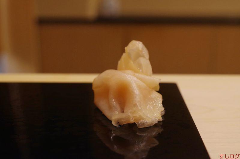常盤鮨ガリ