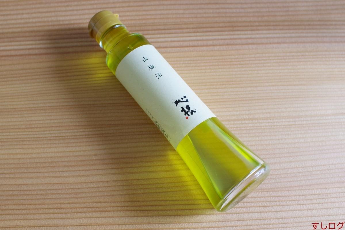 心根山椒油
