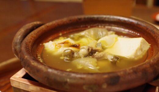 すしログ:軽井沢・万平ホテルで頂く和食「たん熊北店」のスッポン会席