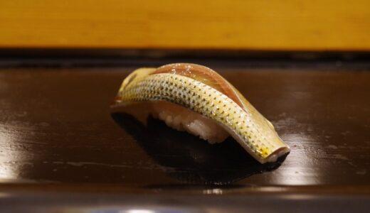 すしログ:蔵前にある隠れた名店!老舗の仕事を伝える鮨店・幸鮓(こうずし)