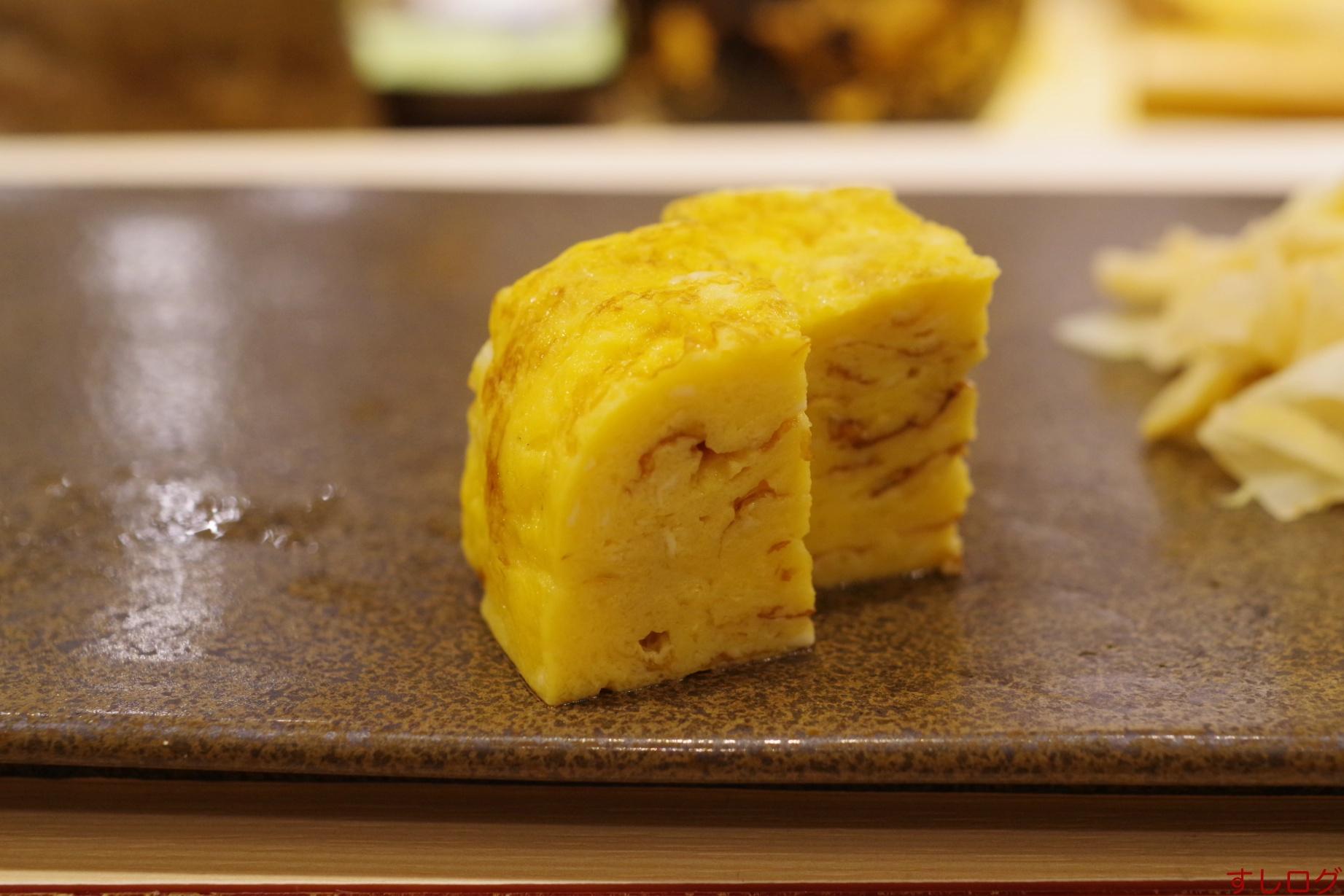 鮨天海玉子焼き
