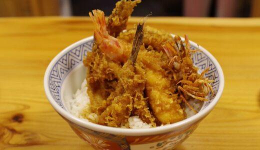 すしログ:東京屈指の江戸前天丼!浅草で食すべき傑作「まさる」の天丼