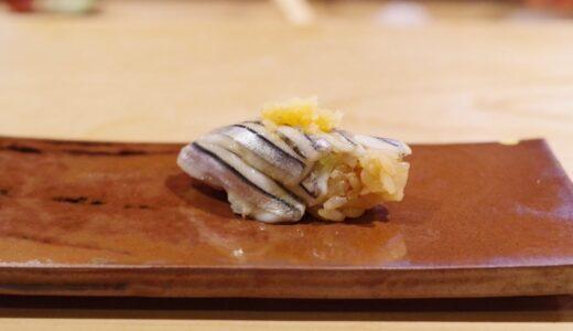 すしログ:住宅地で個性的な鮨を握る、寛ぎの鮨店!鮨渥美(あつみ)