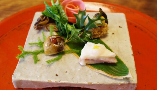 日本が誇る「摘草料理」の名店!京都の至宝、草喰なかひがし