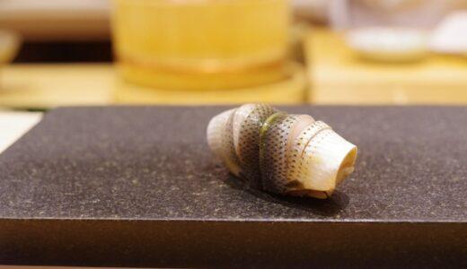 すしログ:人気が高まるのは間違いなし!千歳船橋で佳肴と握りを織りなす鮨 一喜(すし いっき)