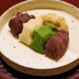 菊壽堂義信高麗餅