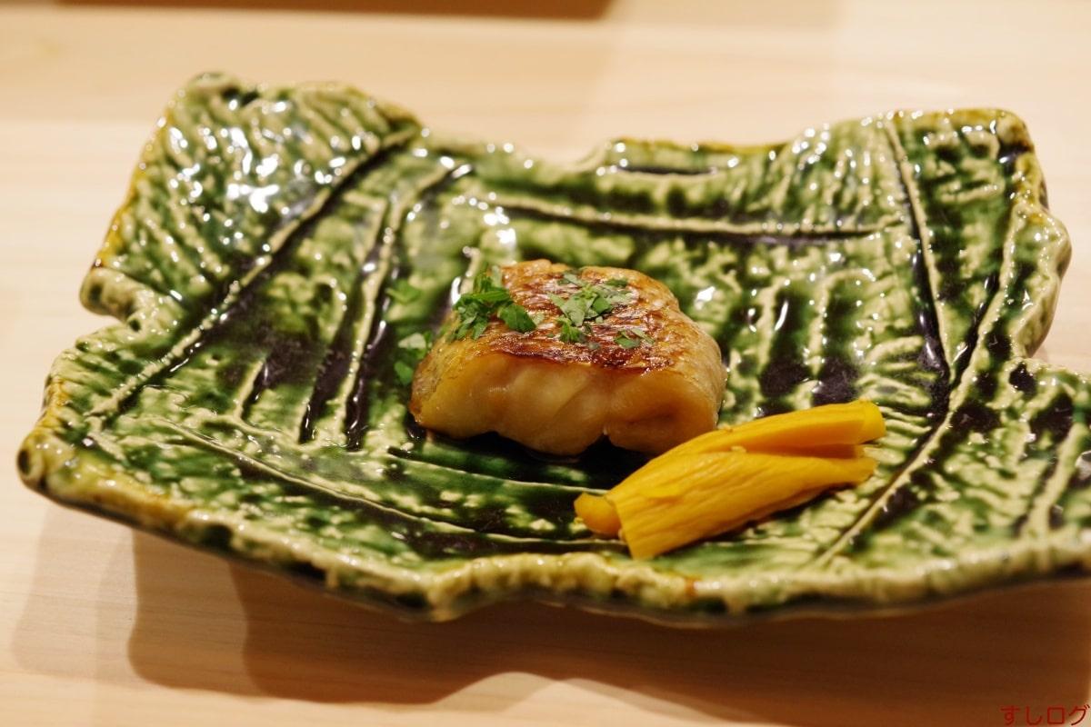 鮨奥ノドグロの漬け焼き