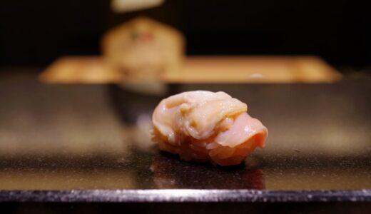 すしログ:鮨とワインペアリングの新境地を開く、期待の新星!奥渋谷「あじゅう田」