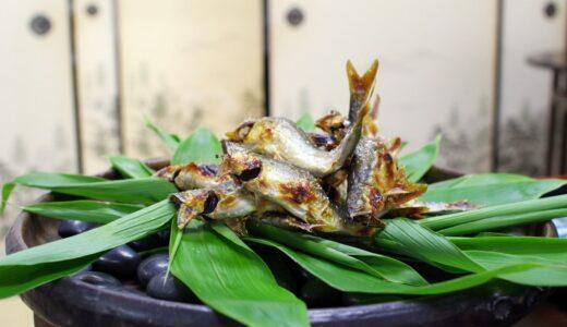 すしログ:全国屈指の鮎料理店!鮎で感動したい人は島根日原の美加登家へ!