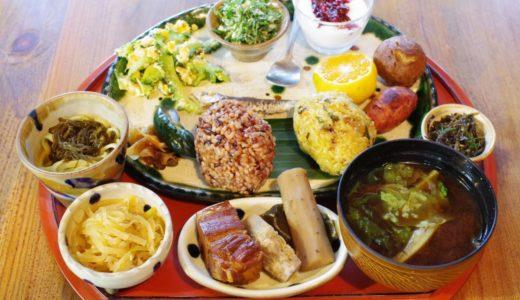 すしログ:「やんばる」大宜味村が誇る美味しい自然派料理!笑味の店(えみのみせ)