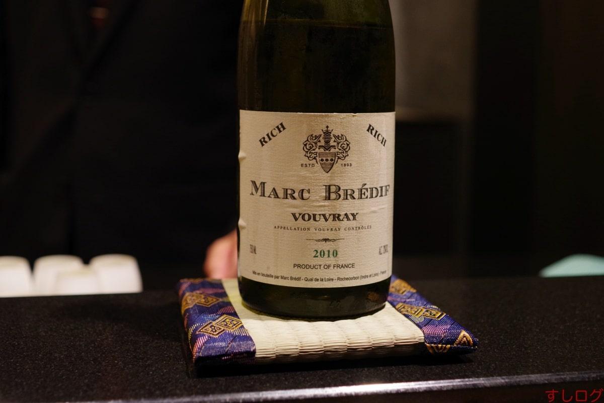 あじゅう田Marc Bredif Vouvray Rich 2010