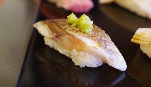 すしログ:縦横無尽の調味料!天草の創作系街場寿司・奴寿司(やっこずし)