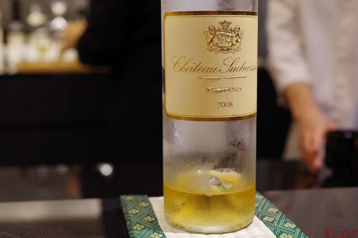 あじゅう田Chateau Suduiraut Sauternes 2008
