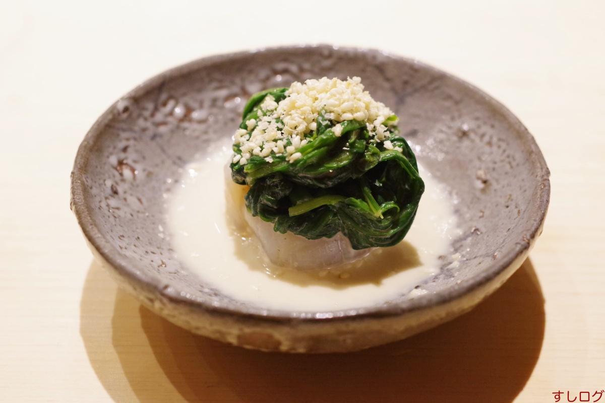 帆立と菊菜