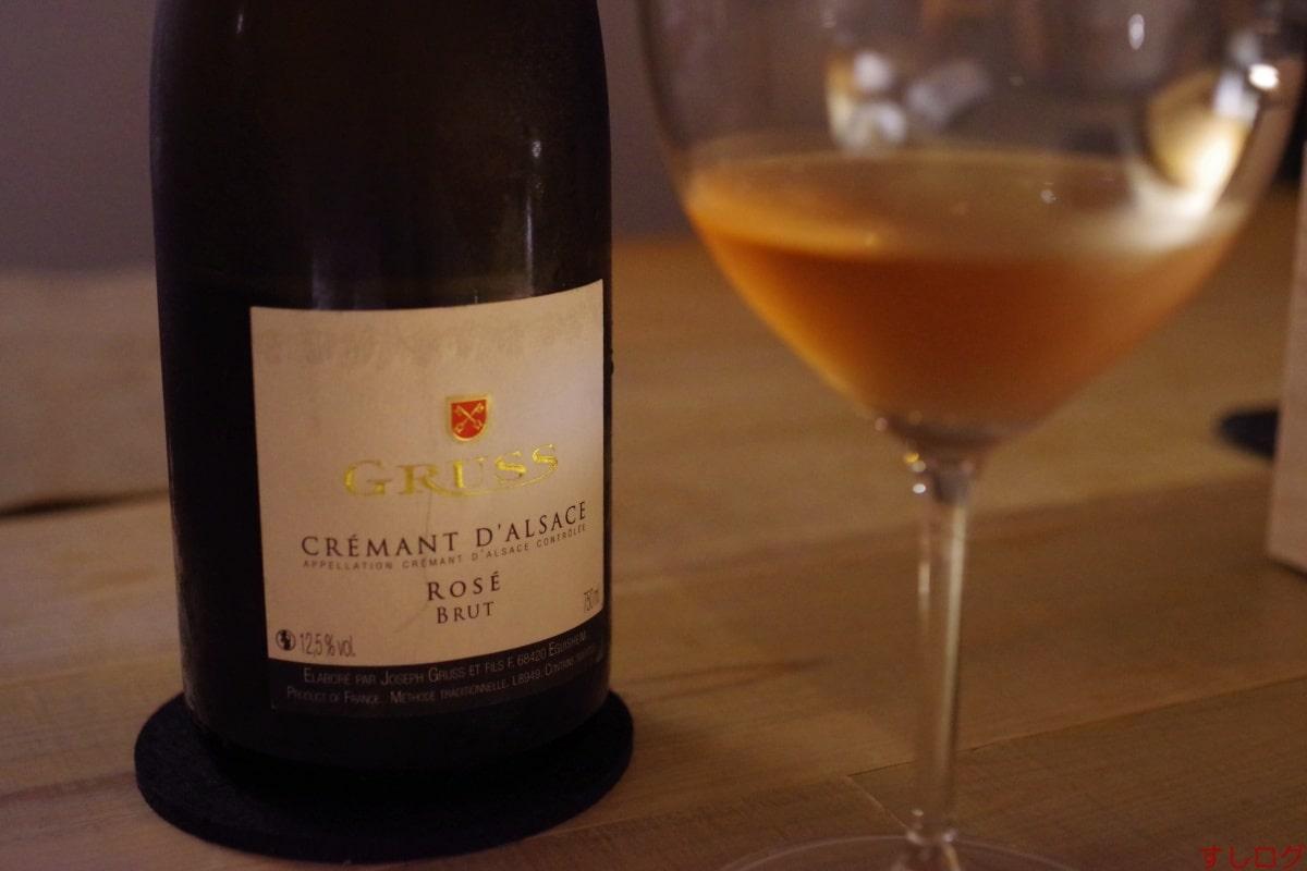 すしふくづかGruss Cremant d'Alsace Brut Rosé