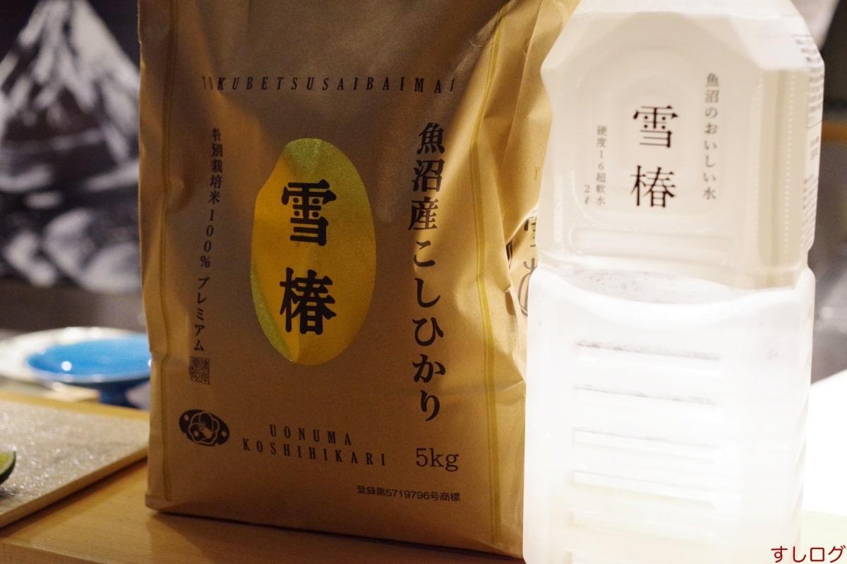月や新潟県魚沼産コシヒカリ特別栽培米【雪椿】