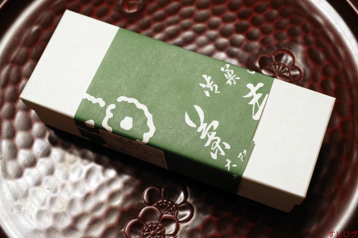 菊壽堂義信高麗餅の箱