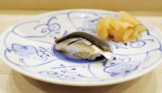 すしログ:名店の仕事を継ぎ、鮨の醍醐味を楽しませてくれる!六本木の材木町奈可久(ざいもくちょうなかひさ)